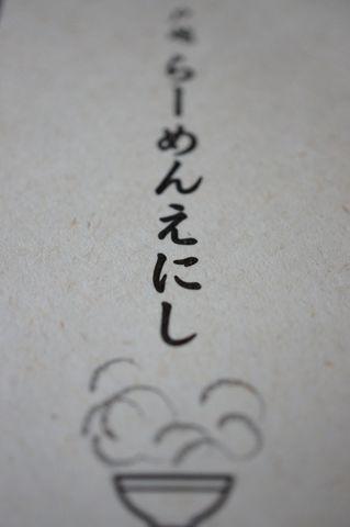15041103.jpg