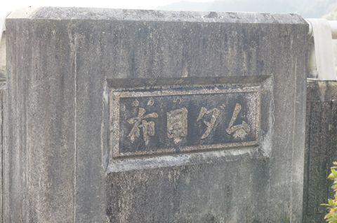 18121621.jpg
